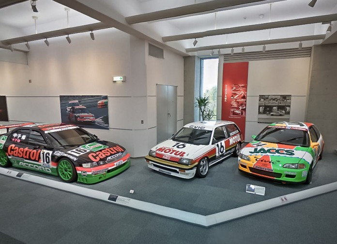 Honda Collection Hall now on Google Street View