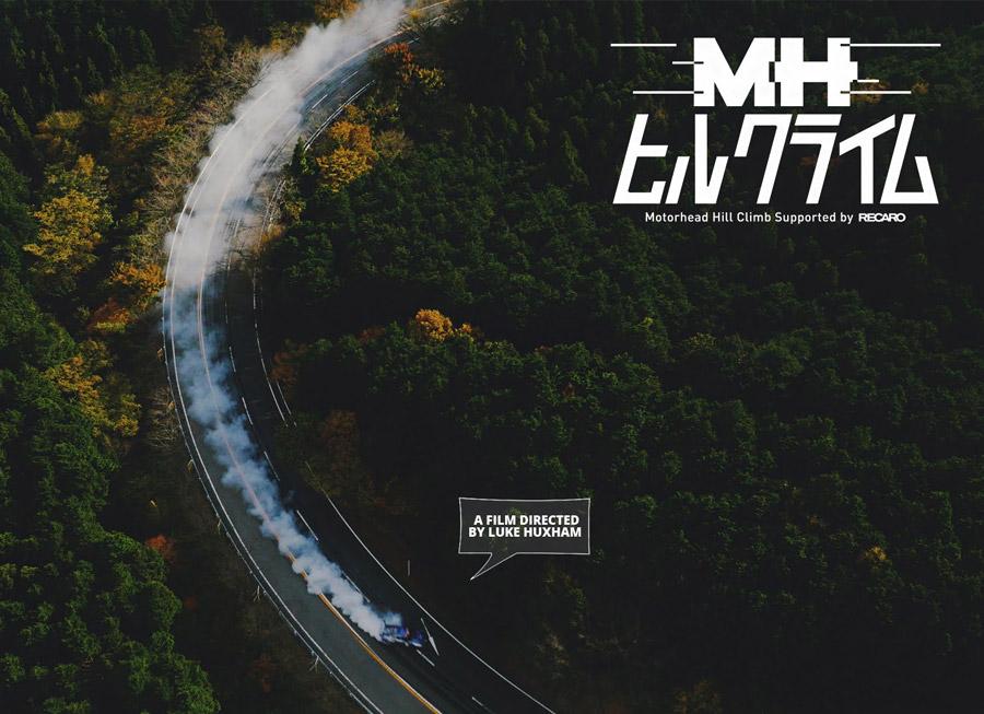 Race cars tear up a mountain in Motorhead Hill Climb