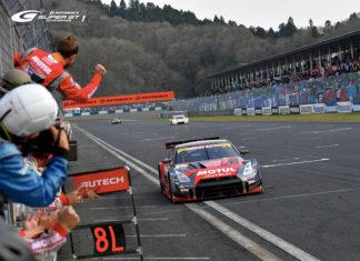Super GT Fuji