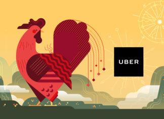 Uber Ang Pao
