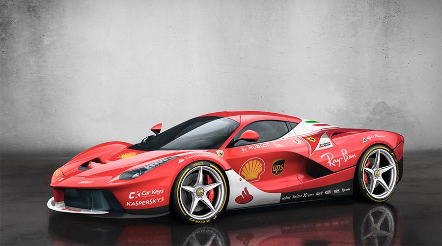 CarKeys Formula 1 Livery