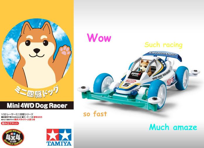 Tamiya 4WD Dog Racer