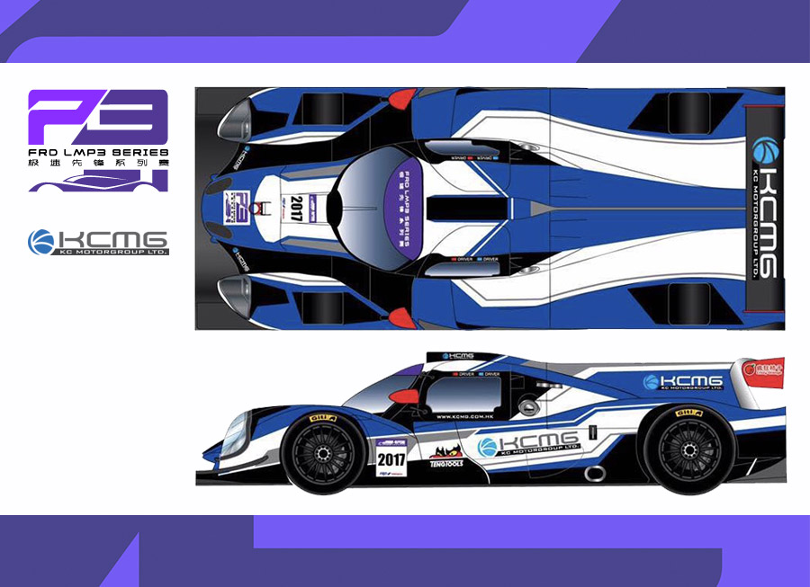 Reigning AFR champion Josh Burdon to drive for KCMG in the FRD LMP3 Series