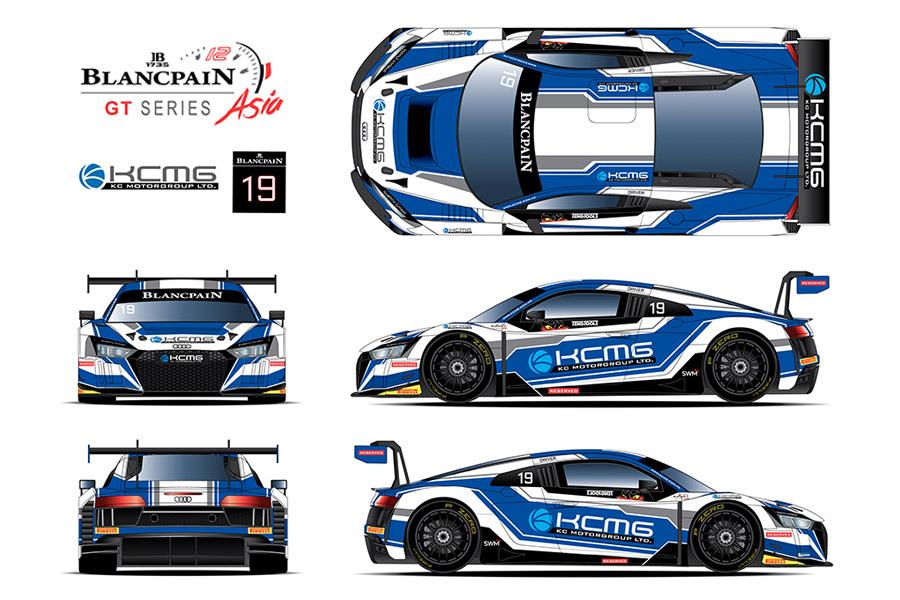 KCMG Blancpain GT Series Asia