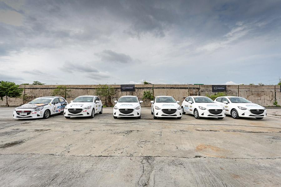 Mazda MSDP