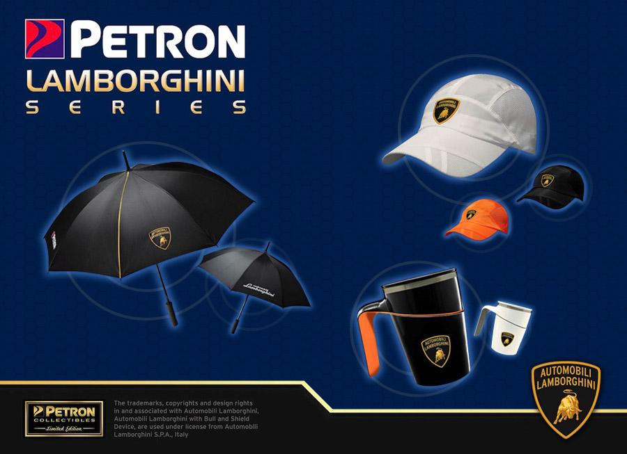 Petron Lamborghini Lifestyle Collection