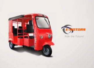 E Motors The Net Group E Shuttle