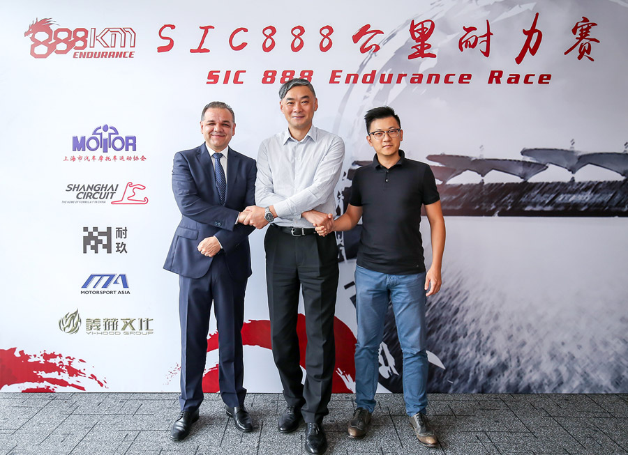 Shanghai International Circuit will host an 888 km race for GT3 / TCR in 2018