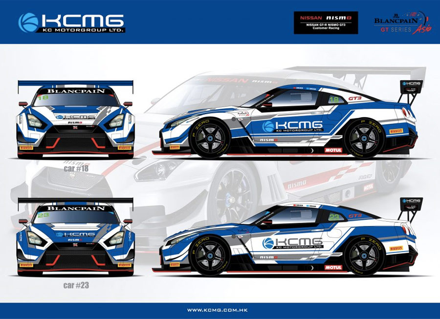 KCMG to run 2x Nissan GT-R NISMO GT3s in Blancpain GT Series Asia