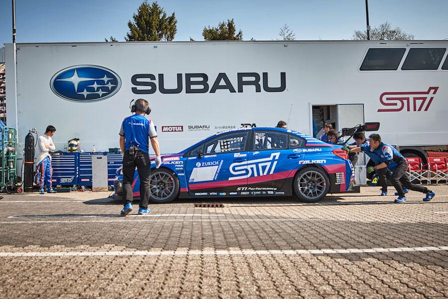Subaru Nur