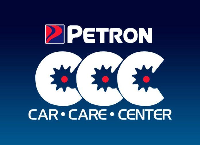 Petron Car Care Center
