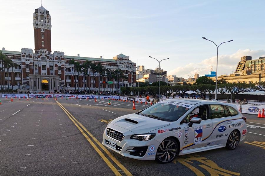 AAGC Taiwan