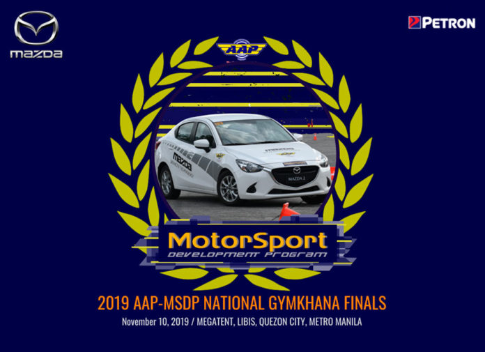 MSDP National Gymkhana Finals