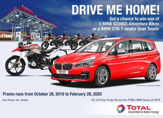 Total BMW Giveaway