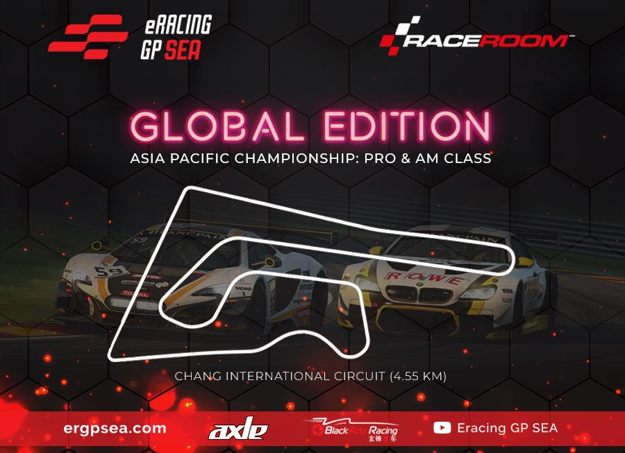 Ex-F1 driver Alex Yoong sets up own ERacing GP Pro/AM series for Asia Pacific