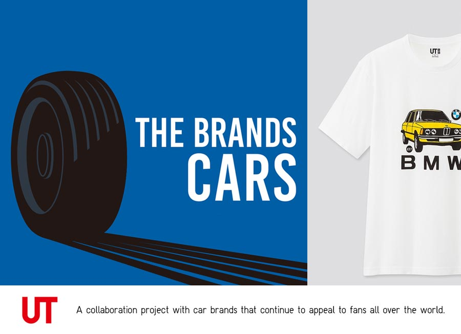 UNIQLO releases new collab Alfa Romeo & BMW collection shirts