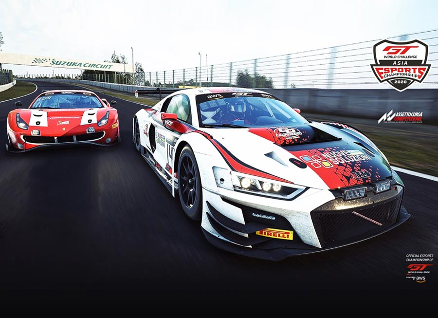 SRO sets up online eSports GT World Challenge just for Asia
