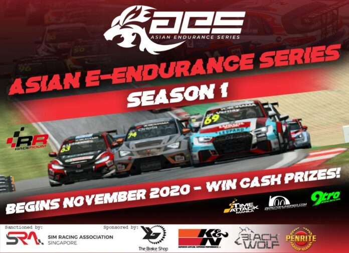 Asian e Endurance Series